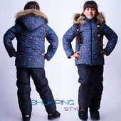 Зимний костюм для девочки и мальчика 4 цвета