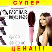 Расческа выпрямитель Babyliss Fast Hair ...