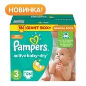 Подгузники Pampers active baby Giant Box Plus
