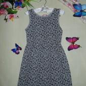 Сарафан YD 10-11л(140-146см)Мега выбор обуви и одежды!