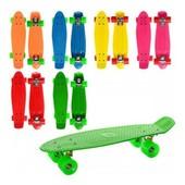 Скейт (MS 0851