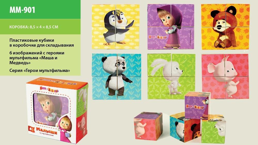 "Яркие кубики с героями мультика ""маша и медведь"" фото №1"