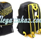 Рюкзак городской VANS Classic (ранец спортивный): 43х30х13см, 3 цвета