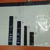 Курьерские пакеты  а2,а3,а4,а5,а6 УП без накруток