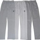 Спортивные штаны Adidas и Nike.