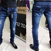 Новинка!!Мега модные джинсы. Размеры:32- 36