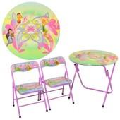 Детский столик DT 22-16 S2 Феи, два стульчика, металлическая рама