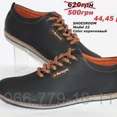 Цена снижена!Кожаные мужские туфли 45 размер!