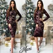 Платье с дорогого гипюра в расцветках. Размеры: с, м (8