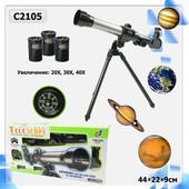 Детский научный прибор - Телескоп  C2105 (1083840)