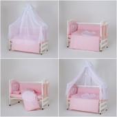 Детский постельный комплект Ласка серия Ажур ( 7 элементов) розовое сердечко Tx-01.Azh -00