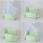 Детский постельный комплект Ласка серия Ажур ( 7 элементов) зелёное сердечко