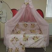 Bonna 9 в 1 Детское постельное белье в кроватку розовое Мишки спят