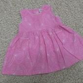 Платье 12-18 мес 86 р