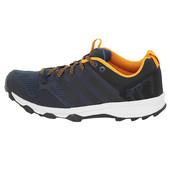 Кроссовки Adidas Kanadia Trail 7 M (Aq5040)