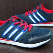 Мужские Кроссовки Adidas Response Boost (адидас)