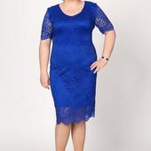 Шикарное гипюровое платье до 60р