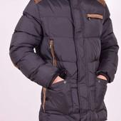 Куртка из плащёвки зимняя