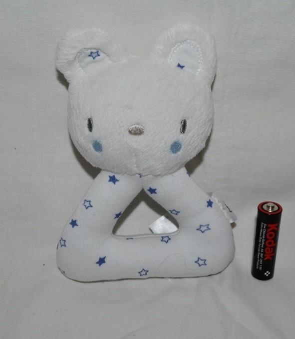 Удивительно нежная и красивая погремушка мишка медвежонок фото №1