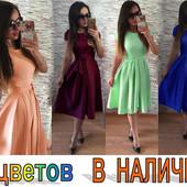 Sale! Шифоновое платье Фантазия - 4 цвета в наличии