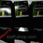 носки мужские за 12 пар 40-45 размер Монтекс
