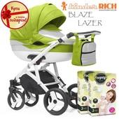 Детская коляска универсальная 2в1 Kinder Rich - Blaze Lazer (5 цветов)