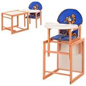 Виваст Тигра MV 100 стульчик трансформер для кормления Vivast деревяный столик