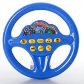 Музыкальный руль Я тоже рулю ( звук, свет ) 19 см от Joy Toy
