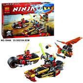 Конструктор Ninja 10444 Погоня на ниндзяциклах , Ниндзя, ниндзяго нинзя