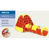 Палатка игровая детская с тоннелем 999E-21A