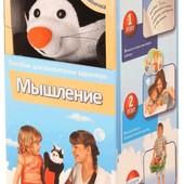 Комплект с игрушкой «Воспитание характера сказкой. Мышление», Умница У5003