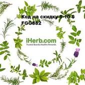 Натуральная продукция для здоровья и красоты