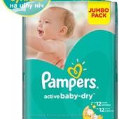 Подгузники Pampers Active Baby 4-70 шт