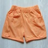 Яркие трикотажные шортики для девочки. Bybbie Gum. Размер 9-12 месяцев. Состояние: новой вещи