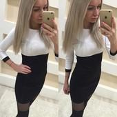 Платье Монако ( 0014 ) Супер цена !!!