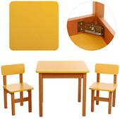 Деревянный столик со стульчиками F094 (желтый)