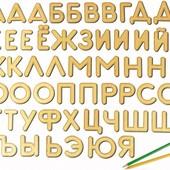 Набор магнитных букв, Woody Артикул: В00211