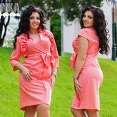 летние платья с болеро большие размеры