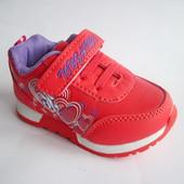 Скидка! Яркие детские кроссовки для девочки, р. 21-26, код 352