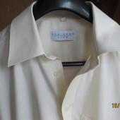 Рубашка бизнес класс