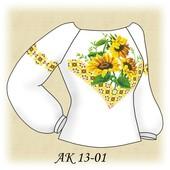 Наборы заготовок для вышивки бисером женской сорочки (80 моделей)