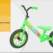 Детский беговел Extreme Balanser Bike (BB001/2/3) велобег