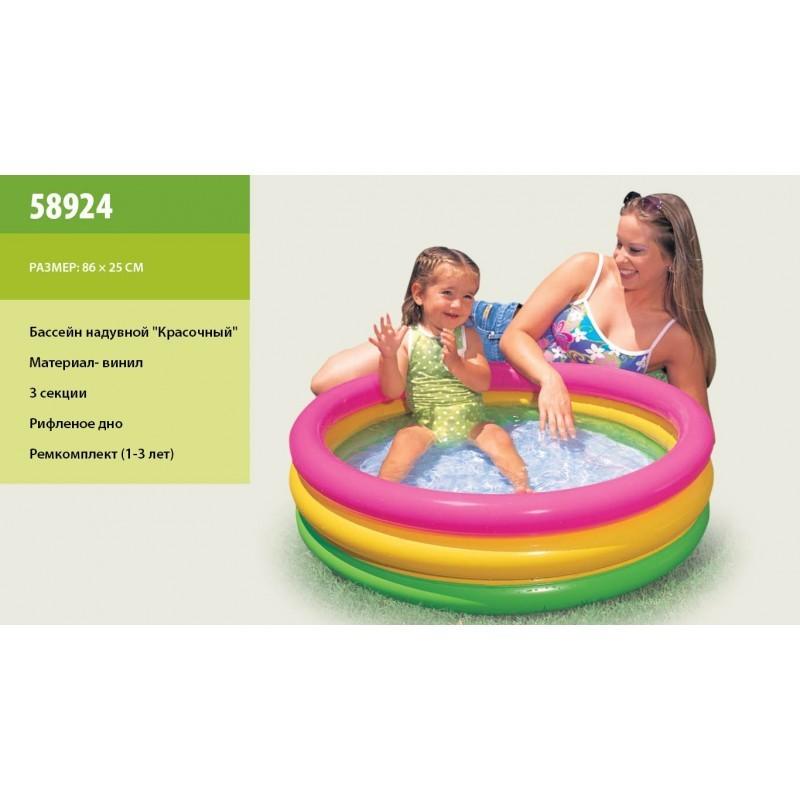 Надувной бассейн радуга intex 58924, диаметр 86 см. фото №1