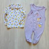 Стильный комплект для модника: распашонка + человечек. KT kids. Размер 6-9 месяцев