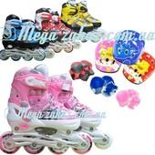 Ролики раздвижные с шлемом и комплектом защиты Power Sport, 4 цвета: 28-32 размер, мягкие PU колеса