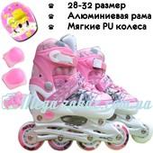 Ролики раздвижные с шлемом и комплектом защиты Power Sport, розовый: 28-32 размер, мягкие PU колеса