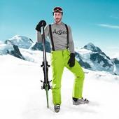 Лыжные немецкие брюки Tchibo.