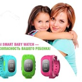 детские умные часы с GPS трекером Q50 (качественный дисплей)