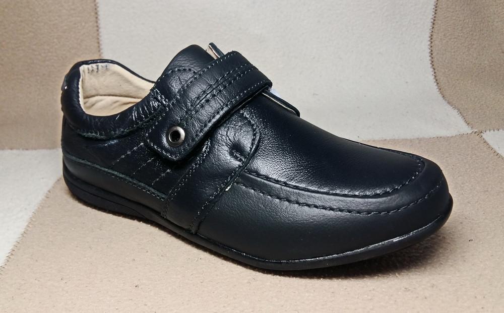 Кожаные туфли-мокасины, р. 36(23 см) фото №1