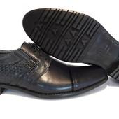Туфли Cevivo деми, р. 39-45, коричн, синий, черн, натур. кожа, код gavk-549